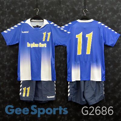 G2686 - Gee sports【ブランドユニフォームチー